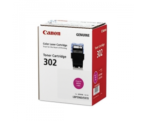 Canon Cartridge 302 (9643A005AA) Magenta Genuine Original Printer Toner Cartridge