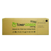 TonerGreen CE255X 55X Black Compatible Printer Toner Cartridge