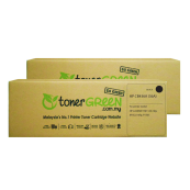 TonerGreen CB436A 36A Black Compatible Printer Toner Cartridge Value Pack 2X