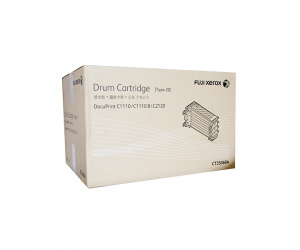 Fuji Xerox DocuPrint C1110B (CT350604) Genuine Original Printer Drum Cartridge